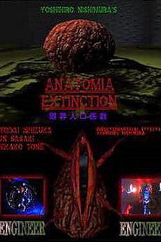 84903-anatomia-extinction-0-230-0-345-crop